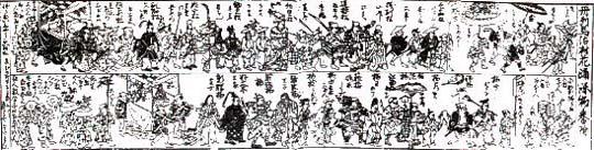hanasizume-16-2